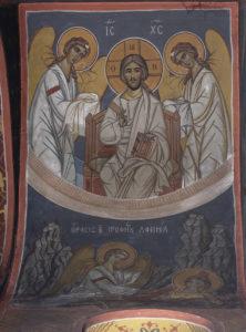 Όρασις Προφήτου Δανιήλ, Ιερόν, Πάνω από την Πρόθεση, Αρ. πλευρά, Φ. Κόντογλου