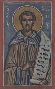 Αγ. Αρσένιος Ν. τόξο Ν. καμάρας