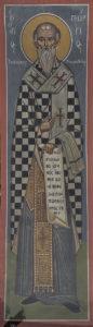 Αγ. Γεώργιος επίσκοπος Νικομηδείας, Τόξο Ν. κεραίας