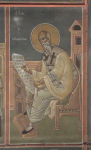 Αγ. Γεώργιος ο Υμνογράφος, 2ο διάζωμα, Μέτωπο Ν. κεραίας