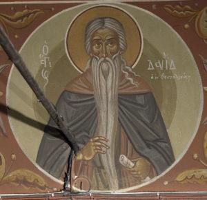 Αγ. Δαυίδ εν Θεσσαλονίκη, ΒΑ. κλίτος