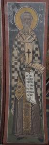 Αγ. Εφραίμ, επισκοπος Καρίας, Ν. τόξο . ν. κεραίας