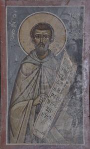 Αγ. Ιωσήφ, Β. κεραία, τόξο