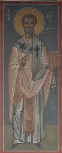 Αγ. Κύριλλος Ιεροσολύμων, Μέτωπο ΒΔ πεσσού, 3ο διάζωμα
