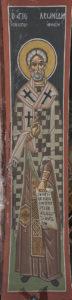 Αγ. Λεωνίδης επίσκοπος Αθηνών, Τόξο Αν. Κεραίας