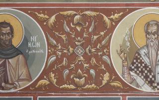 Αγ. Νίκων ο Μετανοείτε και Αγ. Βασίλειος Αμασίας, ΝΑ κλίτος