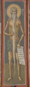 Αγ. Ονούφριος, Γυναικωνίτης, Δυτ. καμάρα