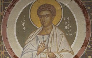 Αγ. Παρμενάς, εκ των ο΄, Ν. τοίχος Γυναικωνίτη
