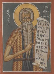 Αγ. Παύλος Θηβαίος, Γυαναικωνίτης, Δυτ. τόξο