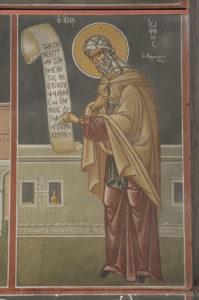 Αγ_. Ιωάννης ο Δαμασκηνός, 2ο διάζωμα,Μέτωπο Ν. κεραίας