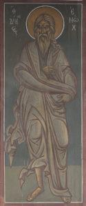 Δίκιαο Ενώχ, ΒΑ πεσσός, Ν. πλευρά, Φ. Κόντογλου, 1946