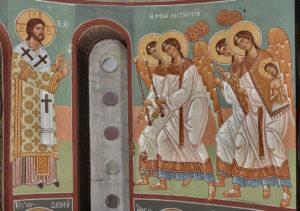 Θεία λειτουργία, Κόγχη ιερού, Βασ. Μπρούσαλης