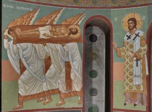 Θεία λειτουργία, Κόγχη ιερού