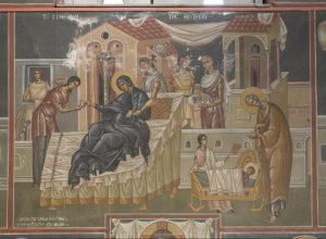 Το Γενέθλιον της Θεοτόκου, Μέτωπο Ν. κεραίας