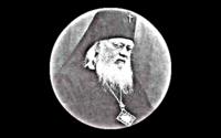 Άγιος Λουκάς Συμφερουπόλεως