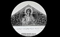 αρχείο του ναού