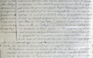 06.04.1940, πρ.1, αγιογράφηση γύρωθεν της πλατυτέρας. Αίτηση του Κωστ.Αθαν.Δάβαρη να ενεργήσει την αγιογράφηση γύρω από την πλατυτέρα με δικές του δαπάνες. Σπάνια ευκαιρία να αγιογραφηθεί το νέο τμήμα του ναού που είναι παντελώς κενό. Θα ανατεθεί στον Κόντογλου.
