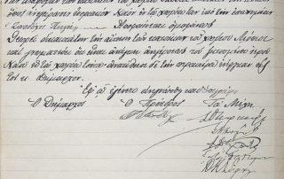 Έγκριση αιτήματος ανέγερσης (πρακτικά Δημοτικού Συμβουλίου, 18-3-1901). Το δημοτικό συμβούλιο θεωρεί δικαιότατη την αίτηση των κατοίκων Σημειώνει δε την ανάγκη της ανέγερσης.