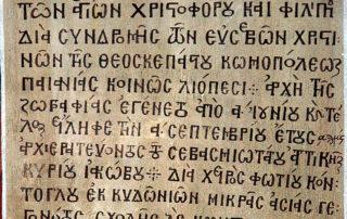 Επιγραφή που βρίσκεται κοντά στον άμβωνα στην οποία αναφέρεται ότι από τον Ιούνιο έως τον Σεπτέμβριο του 1946 ιστορήθηκε το μεσαίο κλίτος του ναού από το βήμα μέχρι τον τρούλο, και τους αγίους Χριστοφόρο και Φίλιππο που βρίσκονται στο μέτωπο των ανατολικών πεσσών, από τον Φώτη Κόντογλου και τον μαθητή του Ιωάννη Τερζή.