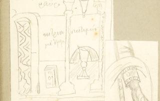 Δύο σχέδια από το εσωτερικό του ναού Παλαιοπαναγιάς Κάντζας , [χ.χ]. 14.00 x 10.00 εκ.(εξωτ. 20.00 x 15.00 εκ.). Μολύβι σε χαρτί.