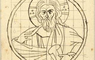 Παντοκράτορας, [χ.χ]. 10.00 x 10.00 εκ. Μολύβι σε χαρτί.