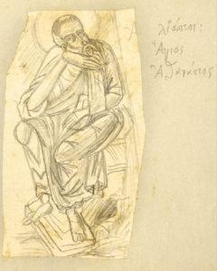 Ο Άγιος Αθανάσιος στο Λιόπεσι, [χ.χ]. 14.00 x 8.00 εκ. Μολύβι σε χαρτί.