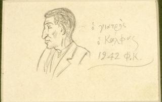 Ο Κάλφας, ο γιατρός. 1942. 7.4 x 10.5 εκ. Μολύβι σε χαρτί.