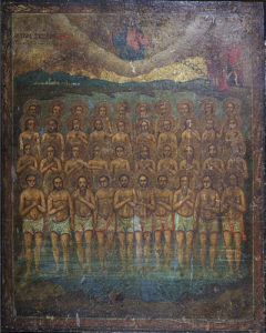 Οι Άγιοι Τεσσαράκοντα (ανώνυμη), φορητή εικόνα