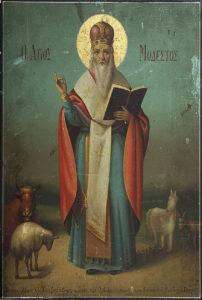 Άγιος Μοδέστος, φορητή εικόνα
