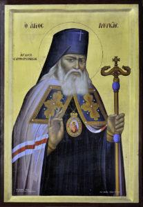 Άγιος Λουκάς, αρχιεπίσκοπος Συμφερουπόλεως, Θ. Πέτρου
