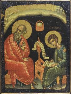 Ο Ευαγγελιστής Ιωάννης, φορητή εικόνα