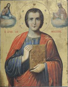 Απόστολος Φίλιππος, φορητή εικόνα