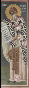 Άγιος Σπυρίδων ο Τριμυθούντος, Ιερό, Βασίλειος Μπρούσαλης, 1960-1961.