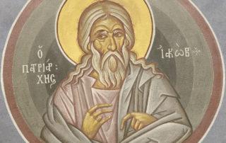 Ο πατριάρχης Ιακώβ, Ανατ. καμάρα, Φώτης Κόντογλου, 1939.