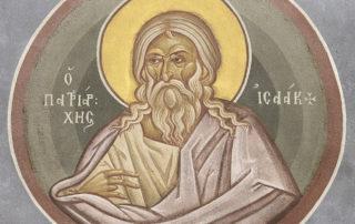 Ο πατριάρχης Ισαάκ,Ανατ. καμάρα, Φώτης Κόντογλου, 1939.
