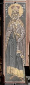 Ο Δίκαιος Ιησούς του Ναυή, ΝΑ πεσσός, ανατ. πλευρά, Φώτης Κόντογλου 1946.