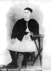 Νικόλαος Χρήστου Χατζής ή Σπύρου Χατζηκολιός 1818-1923 ετών 105.